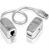 Imagem de Aten Extensor USB por cabo UTP